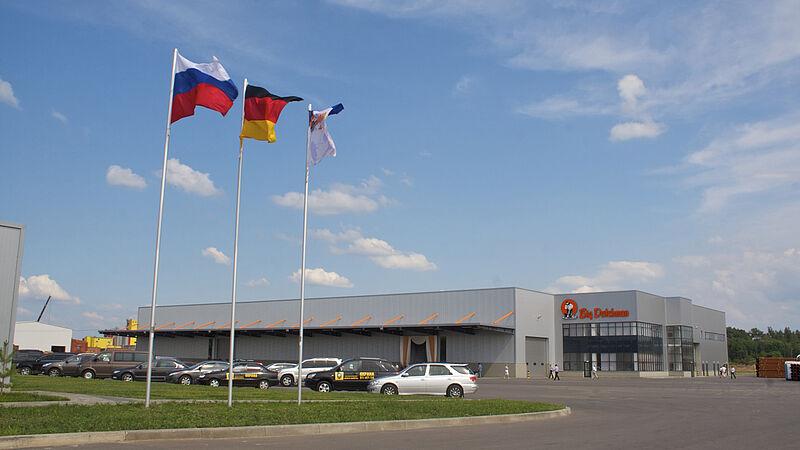 Центр логістики в Калузі, Росія